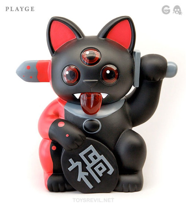 misfortune cat black 1