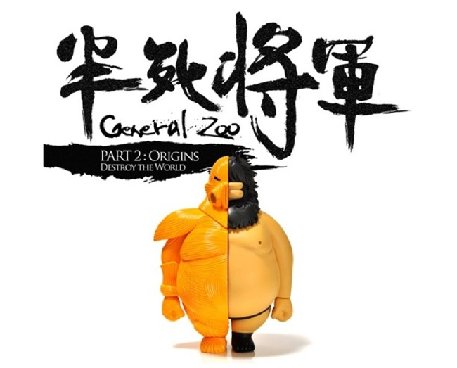 general zoo