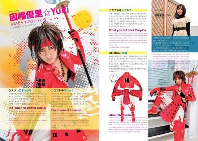 otacool_2_page02-640x454