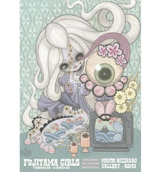 fujiyama-girls-poster