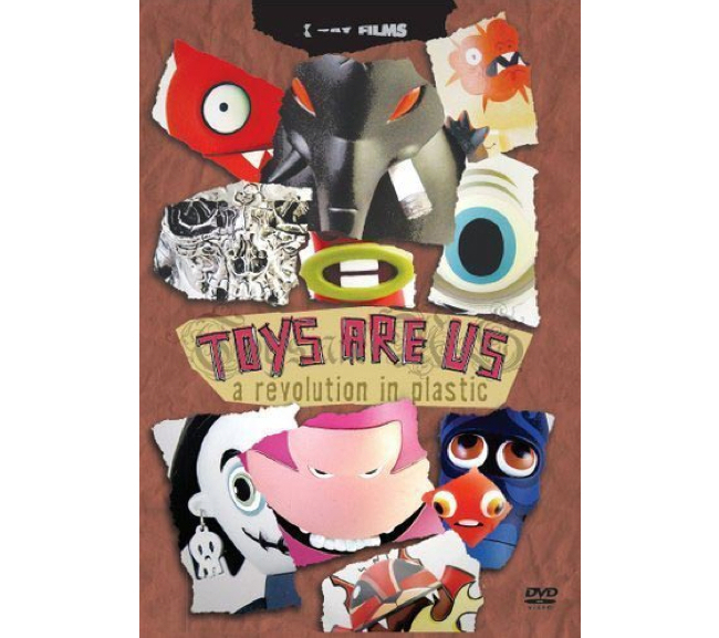 Toys are us