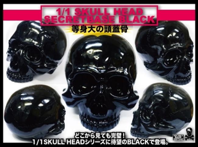 SKULL-HEAD-BLACK
