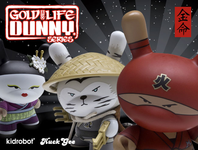 dunny-gold-life-series-flyer