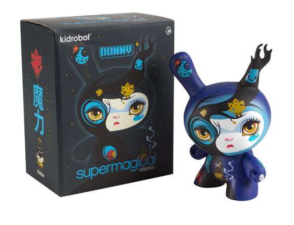 supermagical-dunny-box