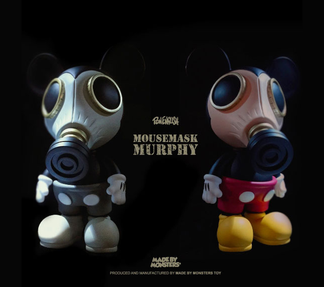 mousemask2
