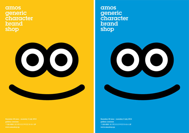 amos-generic-character-brand-3