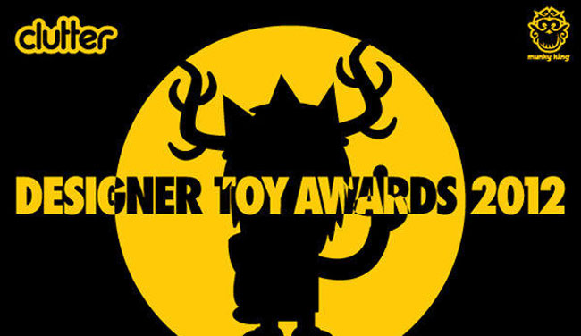 toy-awards-2012-blog