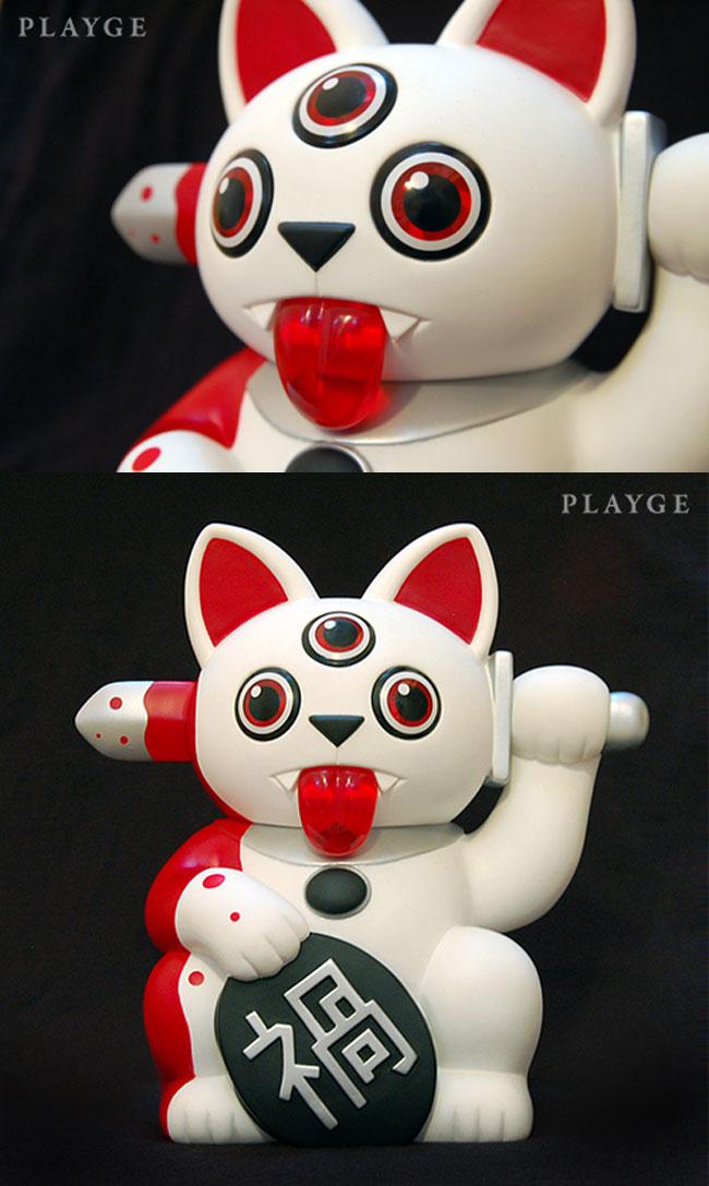 misfortune-cat