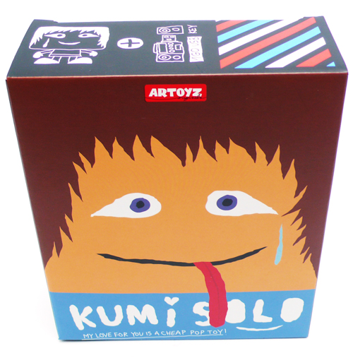 kumi_box_face