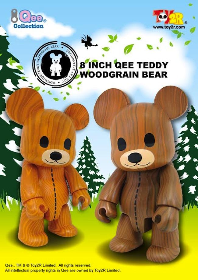 Sales_8inch_Qee_Woodgrain_Bear_01