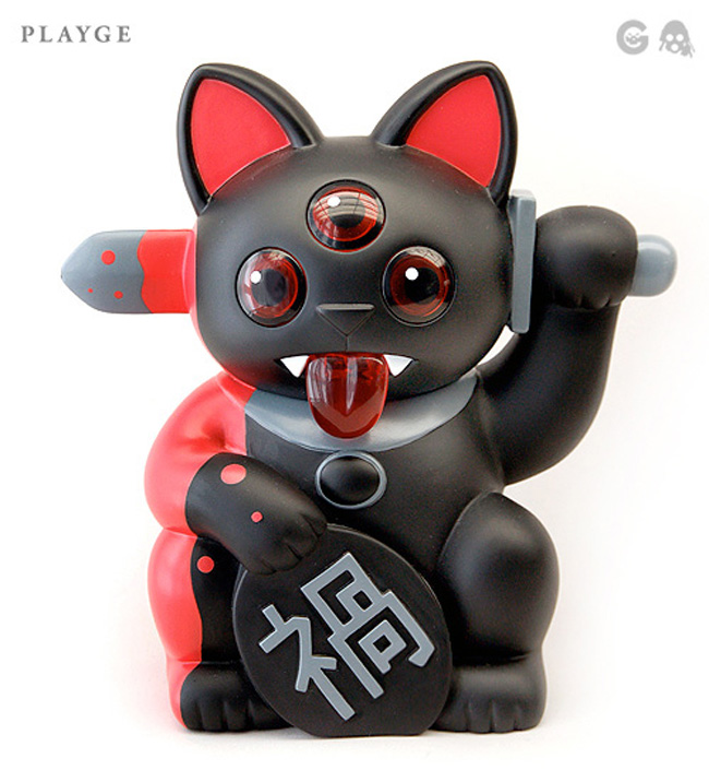 misfortune-cat-black