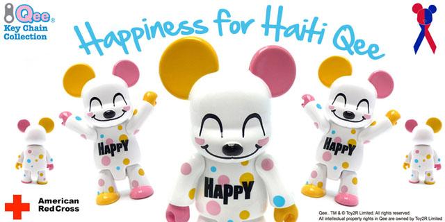 qee_haiti