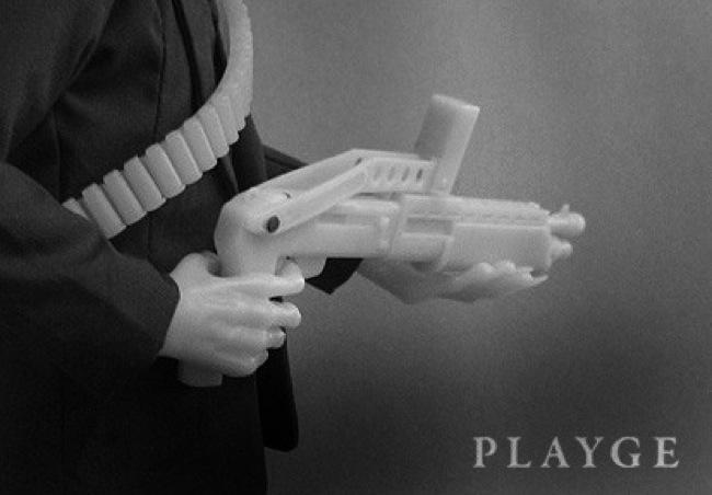 playge_rat_teeze
