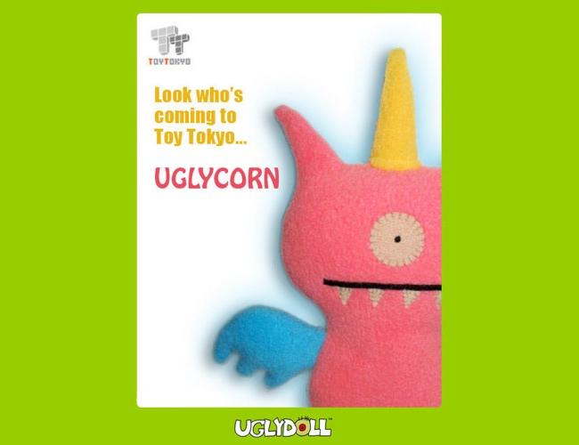 uglycorn