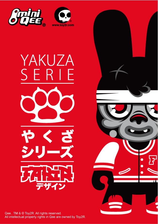 mini-bunee-yakuza-blog