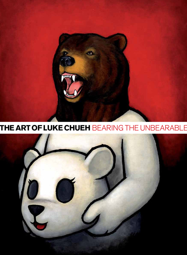 chueh-bearing-the-unbearable-blog